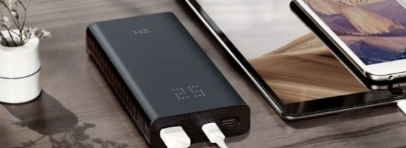 power bank GC